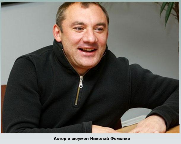 Первый муж Марии Голубкиной