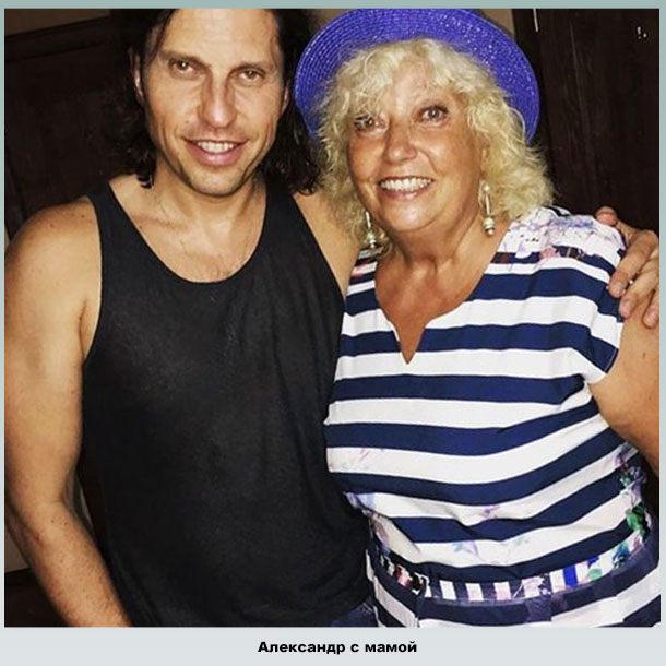 С мамой, Любовью Николаевной