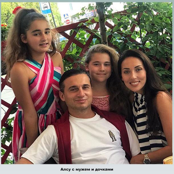 На отдыхе в Крыму