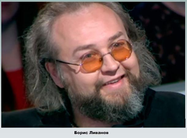 Новый муж Марии Голубкиной