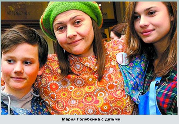 Анастасия и Иван Фоменко с мамой