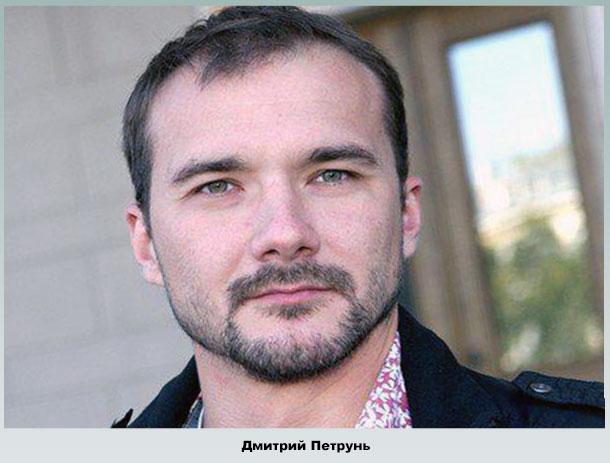 Режиссер Дмитрий Петрунь