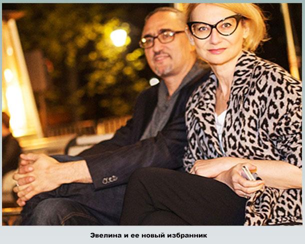 Эвелину Хромченко и Дмитрий Семакин