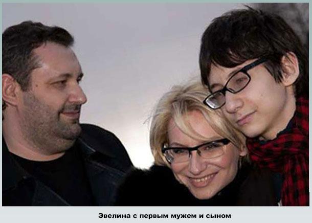 Эвелина с сыном Артемием и бывшим мужем