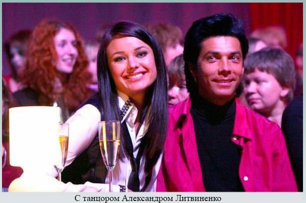 С танцором Александром Литвиненко