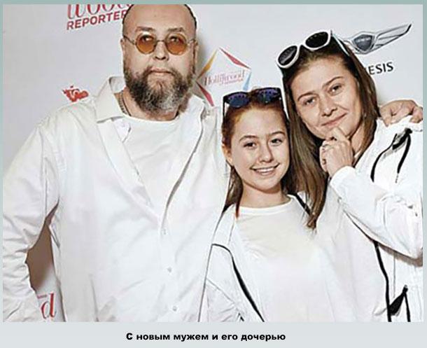 С Борисом Ливановым и его дочерью Евой