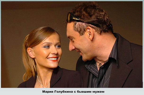 С Николаем Фоменко