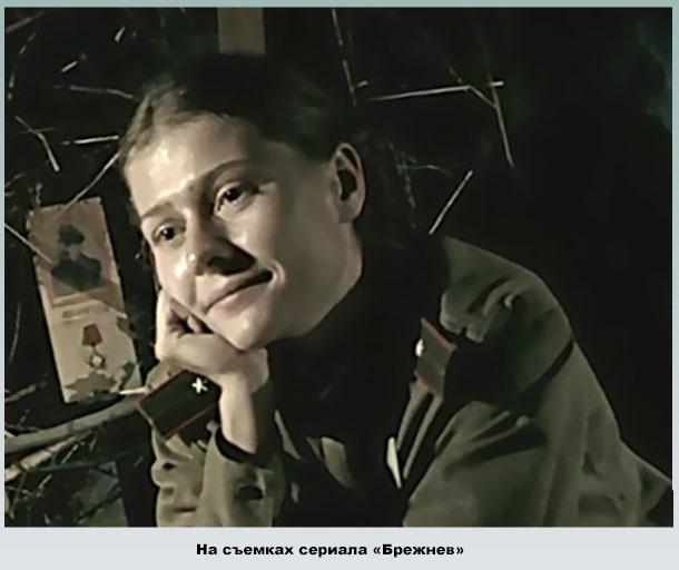 Мария Голубкина в кино