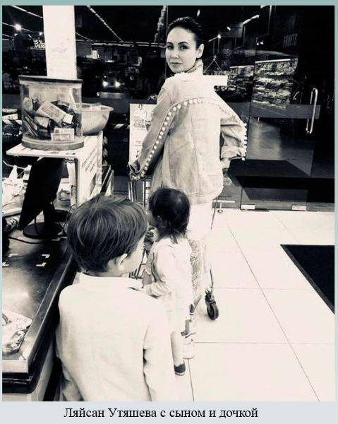 Ляйсан с сыном и дочкой