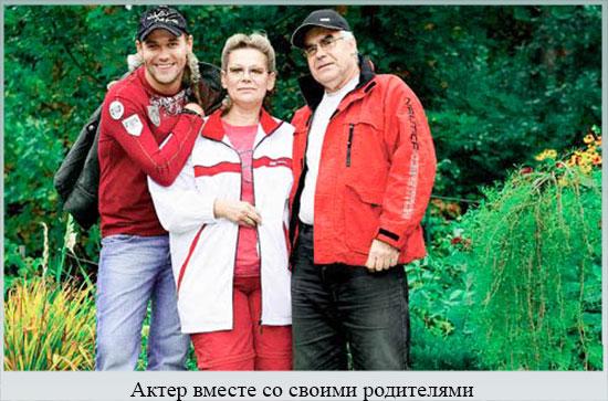 Максим Аверин с родителями