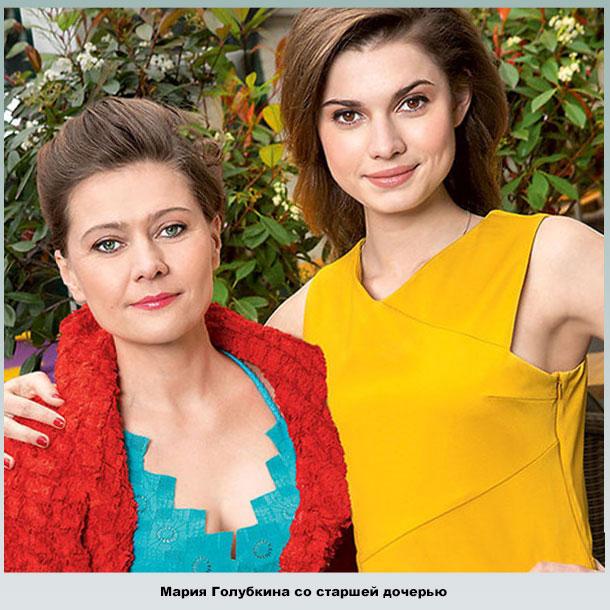 Анастасия Фоменко с мамой