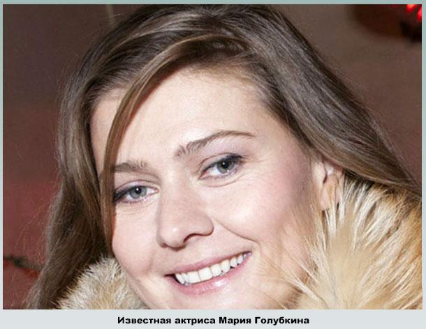 Третья жена Николая Фоменко