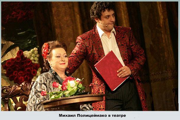 С Марией Арановой в спектакле Маленькие комедии