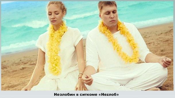 Медитация ))