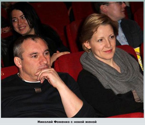 Николай и Кутобаева Наталия