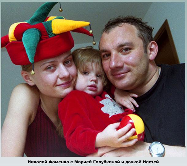 На день рождения дочки Анастасии