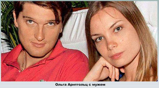 С супругом Вахтангом Беридзе