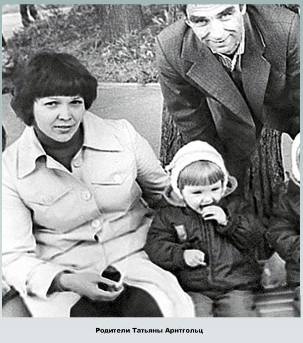 Маленькая Таня с родителями