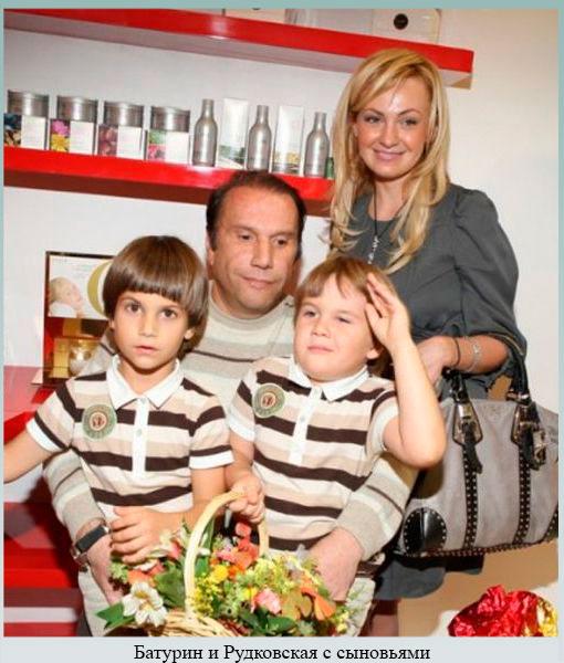 Батурин и Рудковская с сыновьями