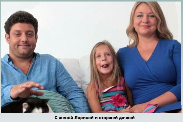 Семья Полицеймако дома