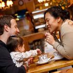 С дочерью и мужем в кафе