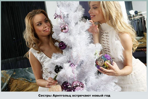 Таня и Оля наряжают елку