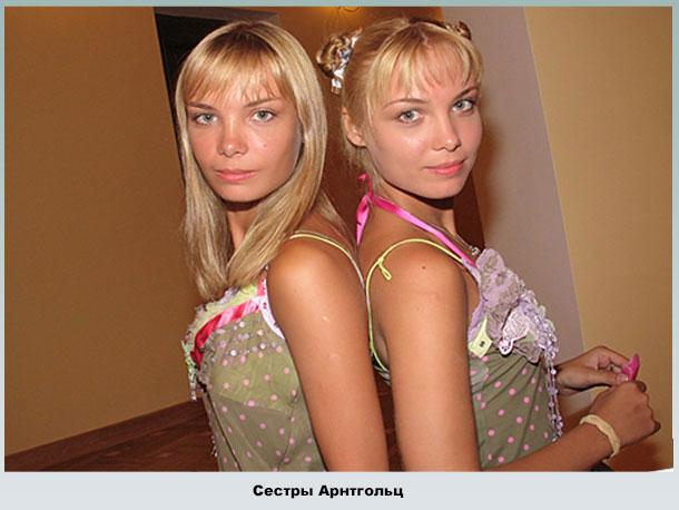Таня и Оля