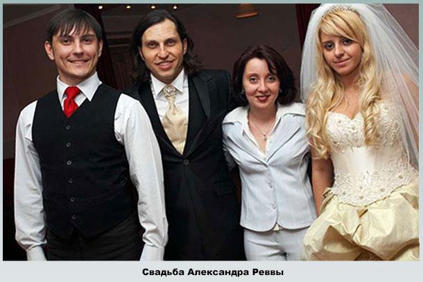 Молодожены Александр и Анжелика