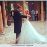 Свадьба Михайловского и Варвиной
