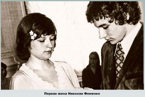 Свадьба Николая Фоменко и Елены Лебедевой
