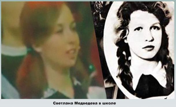 Будущая жена Дмитрия Медведева