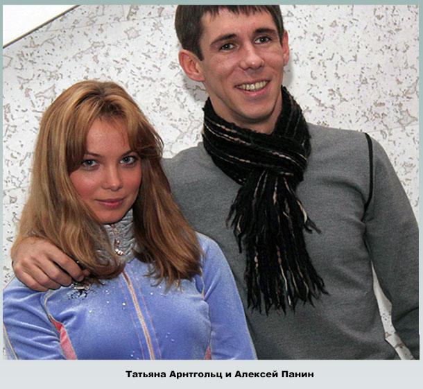 С Алексеем Паниным