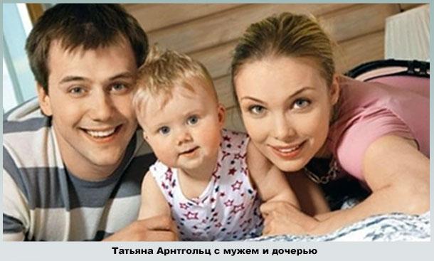 Таня с дочкой и мужем