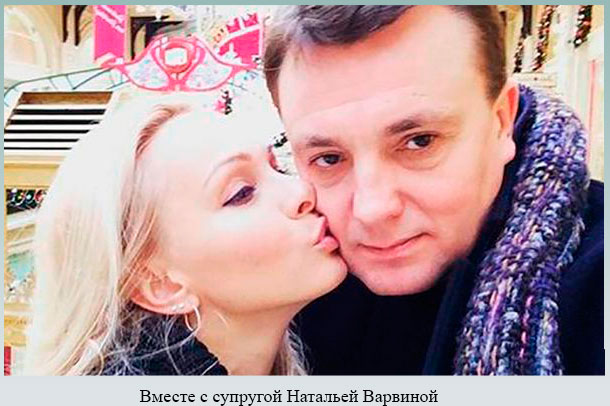 Вместе с супругой Натальей