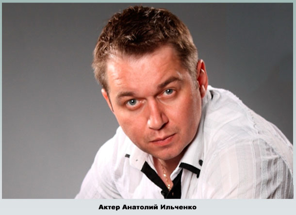 Первый муж Анны Ковальчук