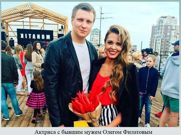 Актриса с бывшим мужем Олегом Филатовым