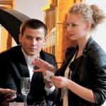 Актриса с женихом