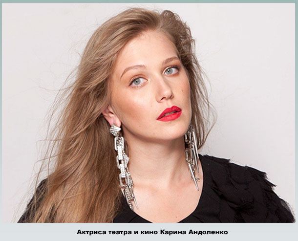 Талантливая актриса