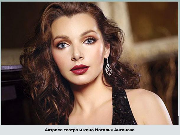 Талантливая актриса и красивая женщина