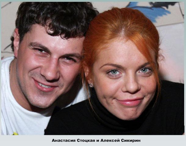 Анастасия с первым мужем
