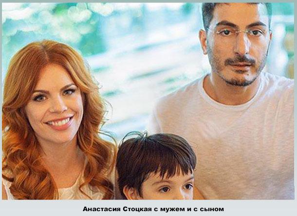 Второй муж Анастасии - Сергей Абгарян  и  их сын Александр