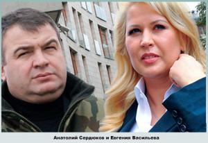 Новая жена Анатолия Сердюкова
