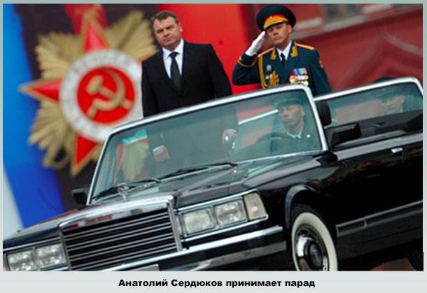 Парад Победы 2011 год
