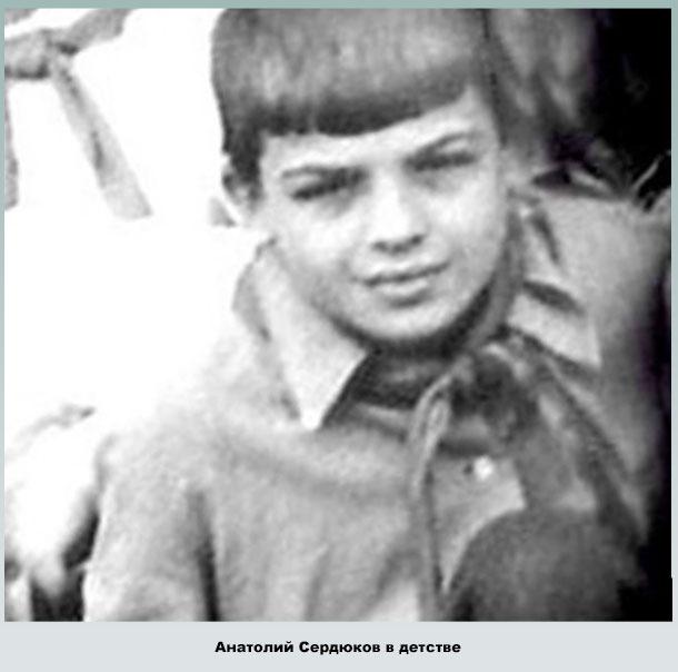 Из архива Анатолия Сердюкова