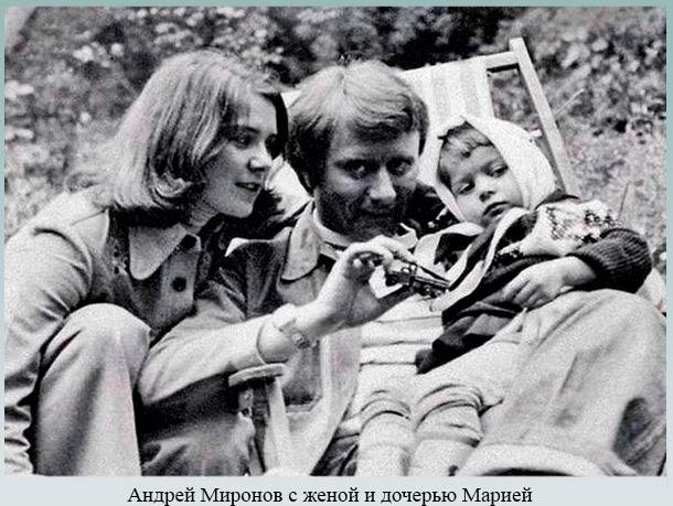 с женой и дочерью Марией