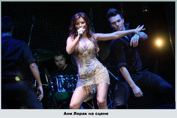 Концерты Ани Лорак собирают полные залы