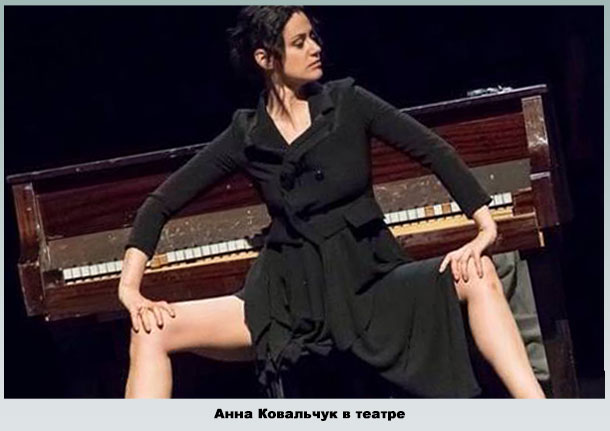 На сцене театра «Ленсовета»