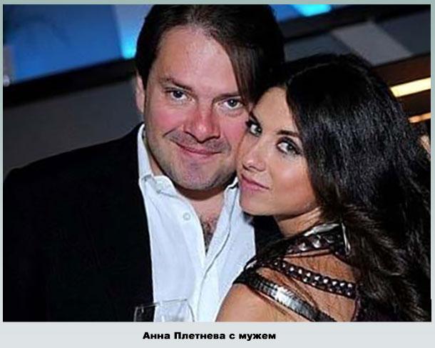 Бизнесмен Кирилл Сыров — муж Анны Плетневой