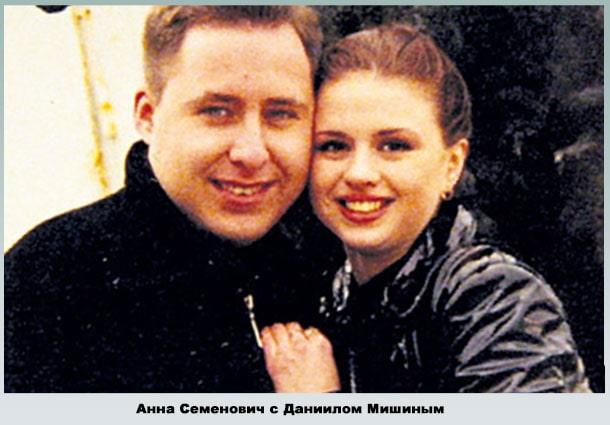 Бывший муж Анны Семенович