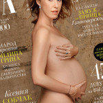 Беременная Ксюша на обложке журнала